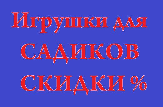 https://vk.com/album-36690842_267261444